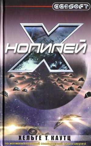 Russische Version (2009)